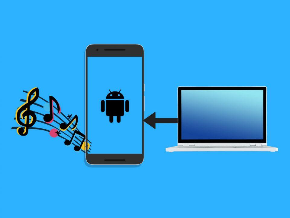 نرم افزار SoundWire و تبدیل دستگاه اندرویدی به بلندگوی بلوتوثی