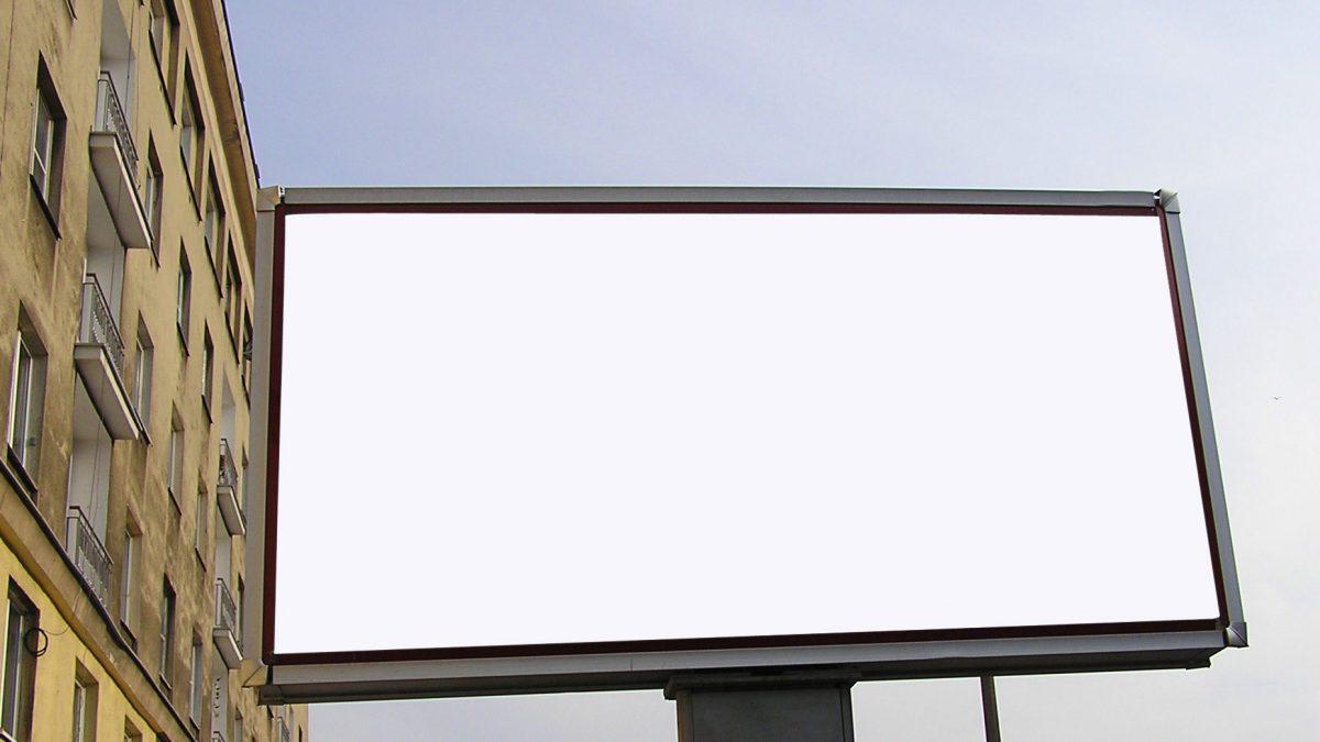 اصول اخلاقی در تبلیغات تجاری