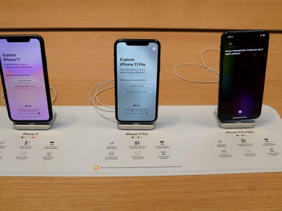 قیمت روز گوشی های موبایل اپل در 17 خرداد