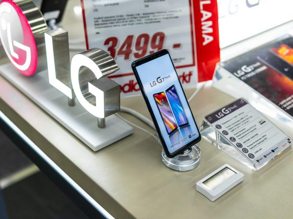 پایان گوشی های هوشمند LG